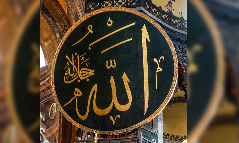 ALLAH'IN ÂDEME RUH ÜFLEMESİ
